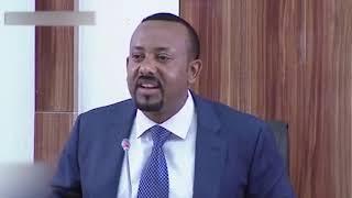 Ethiopia   Dr Abiy Ahmed Speech at Parliament/dr abey sle mekelakeya yetenagerut asdenaki negeger
