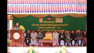 Samdech Hun Sen, Cambodian Prime Minister - 7NG Factory