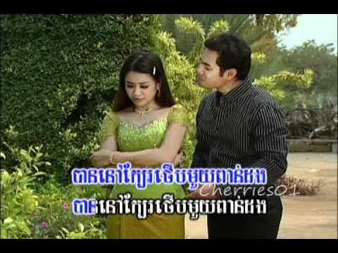 4U DVD #27 - Tieng Mom Sotheavy + Chen Vanthana - Klen Tporl Kromom