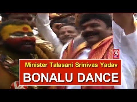 Minister Talasani Srinivas Yadav Participate In Golkonda Bonalu Celebrations | V6 News
