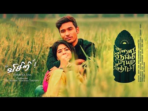 Visiri - Video Single   Enai Noki Paayum Thota   Dhanush   Darbuka Siva   Gautham Menon   Thamarai
