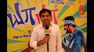 Ya Ya - Tamil Actor Siva Funny Speech at Ya Ya Tamil Movie Audio Launch
