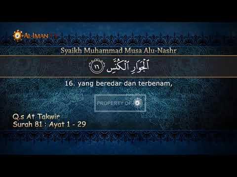 Murattal surat 81: Surah At Takwir _ Syaikh Muhammad Musa Alu Nashr