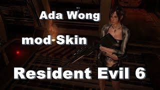 Resident Evil 6 Ada Wong mod leather мод кожа.