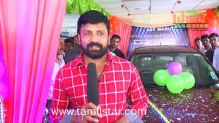 Actor Vignesh Inaugurates Maruti Dzire Car