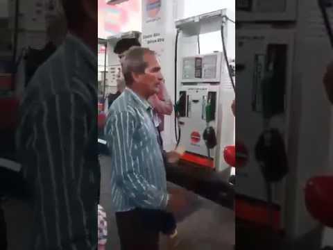 Lal Bangla ka petrol pump