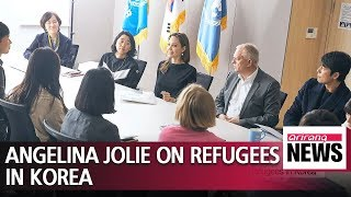 Angelina Jolie meets S. Korean actor Jung Woo-sung, justice minister to discuss refugee issues