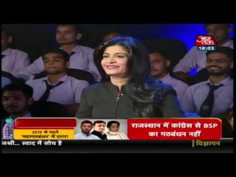 माया मिली न राम! कब दूर होगा Congress का Confusion? | Sambit Patra Vs Pawan Khera | Takkar