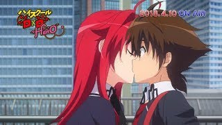 Highschool DxD HERO Final Trailer 2018