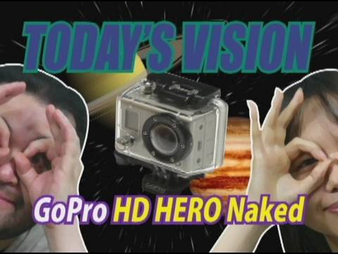 スタパビジョン GoPro「HD HERO Naked」