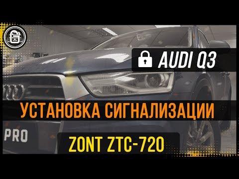 Zont 700 Renault Koleos на tubethe.com