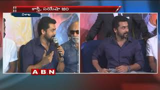 Karthi Chinna Babu movie  Press Meet in visakhapatnam