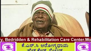 Rehabilitation center cum Nursing home Hospital And Geriatric health care Centre in bangalore