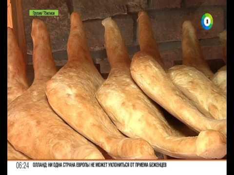 лаваш в домашних условиях рецепт с фото грузинский