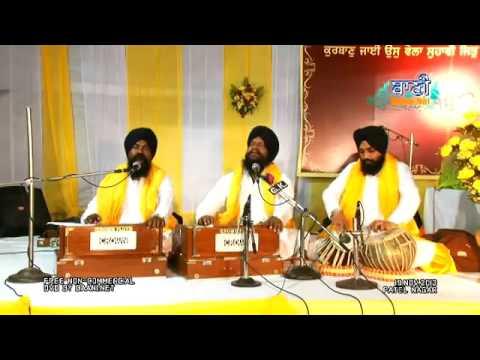 Kar Kirpa Apni Bhagati - Bhai Harcharan Singh Ji Hajuri Ragi At Delhi video