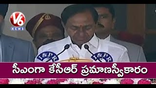 KCR Takes Oath As Chief Minister Of Telangana At Raj Bhavan 2018  - netivaarthalu.com