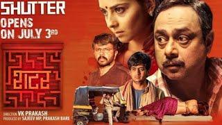 SHUTTER. (2015) Marathi Movie    Music Launch    Sachin Khedekar    Sonalee Kulkarni Watch Out!