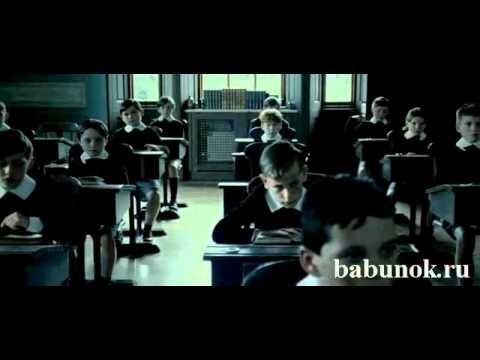 Экстрасенс(фильм 2012)