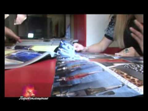 Видео как выбрать ткань