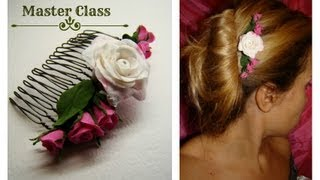 Мастер классы цветы для волос