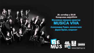 Musica Viva - Aleksandar Rudin