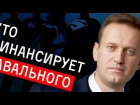 Скандалы, интриги, расследования. Как на НТВ Навального разоблачали..1