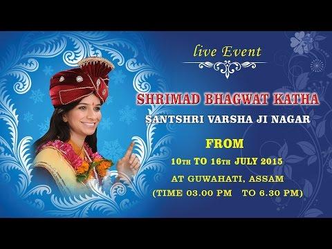 Guwahati, Assam (10 July 2015) | Shrimad Bhagwat Katha | Sant Varsha Nagar