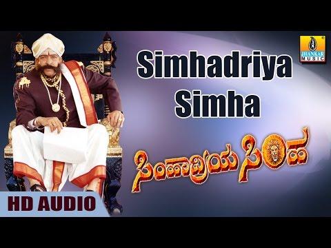 Simhadriya Simha - Simhardiya Simha Hd Audio Feat. Sahasa Simha Dr Vishnuvardhan video