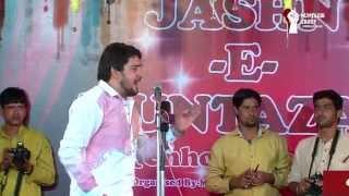 Farhan Ali Waris 2015 Entered At International Jashn-E-Muntazar Chholas Sadat India Part-1