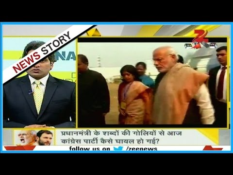 DNA: Analysing PM Narendra Modi-Rahul Gandhi's war of words