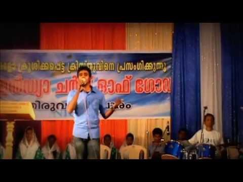 Best Christian Devotional Worship Song  Ever  Varum Thooya Aviye - Joel Padavath video