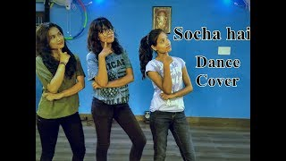 download lagu Socha Hai Baadshaho Dance Cover By Dance Empire Dehradun gratis