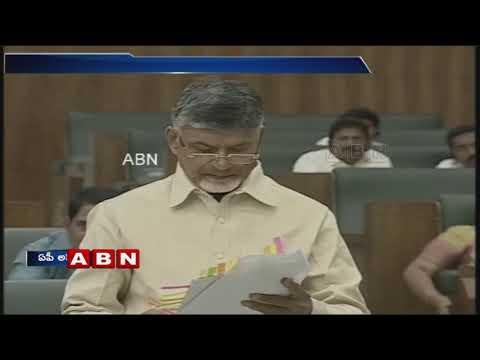 CM Chandrababu Naidu speech in Assembly over Development Schemes | ABN Telugu