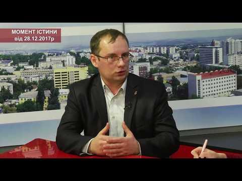 """Анатолій Панчук у ток-шоу """"Момент істини"""""""