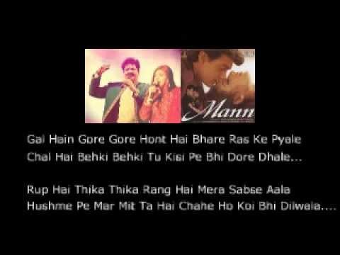 Kali Nagin Ke Jaisi+ya Rayah   Udit Narayan Alka Yagnik+rachid Taha Lyrics video