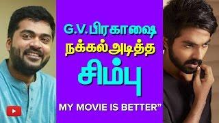 Simbu Teased G.V. Prakash – Flop Movies are Blockbusters?