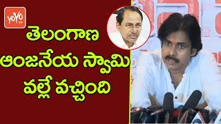 Pawan Kalyan Response After Kondagattu Hanuman Darshanam | Jana Sena Party Meeting