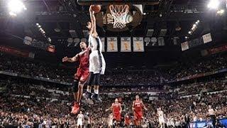 Top 5 NBA Plays: June 5th