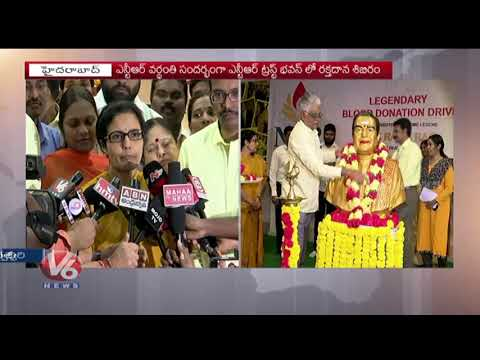 NTR Death Anniversary | Nara Bhuvaneswari Donates Blood At NTR Trust Bhavan | Hyderabad | V6 News