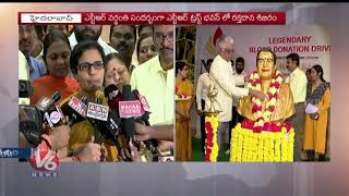 NTR Death Anniversary | Nara Bhuvaneswari Donates Blood At NTR Trust Bhavan | Hyderabad