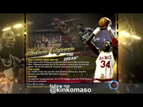 NBA 2K12 - NBAs Greatest Mode