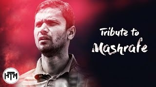 Mashrafe (Official Song) | Rumman ft. Siam | Robiul Islam Jibon | HTM Records