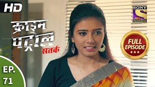 Crime Patrol Satark Season 2 - Ep 71 - Full Episode - 21st October, 2019