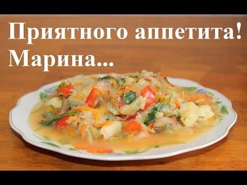 Как приготовить овощи в мультиварке - видео