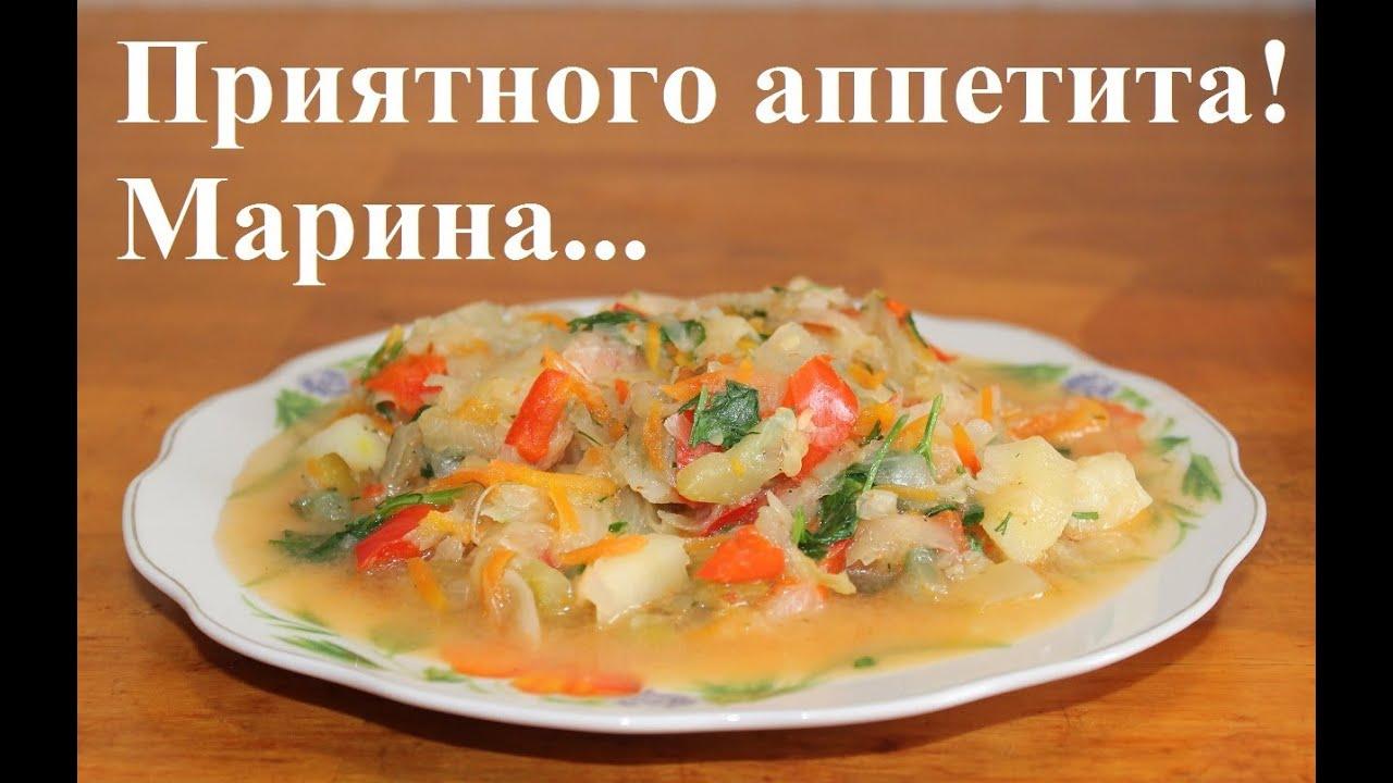 Овощное рагу тушеное рецепт