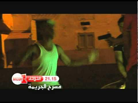Ninja dans Masrah Al Jarima sur Medi1TV. Ce soir à 21h15!