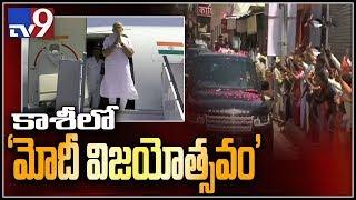 PM Narendra Modi arrives in Varanasi to thank voters