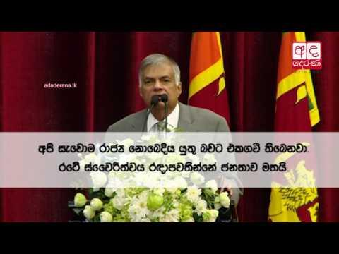 president to take fi|eng