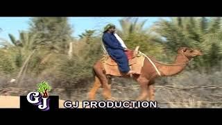 MERAS Part 5 | Balochi  Telefilm | GJ Production