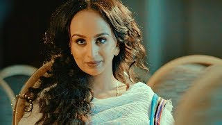 Niway Damte (Suke) - Tenesabign (Ethiopian Music)